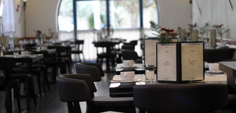 מלון אלדן ירושלים – חדר האוכל