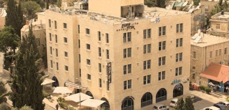 מלון אלדן ירושלים – חזית המלון
