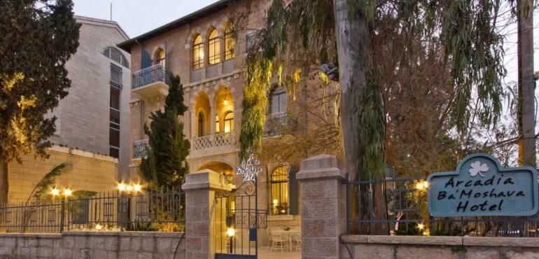 מלון ארקדיה במושבה ירושלים – כניסה בשעת ערב