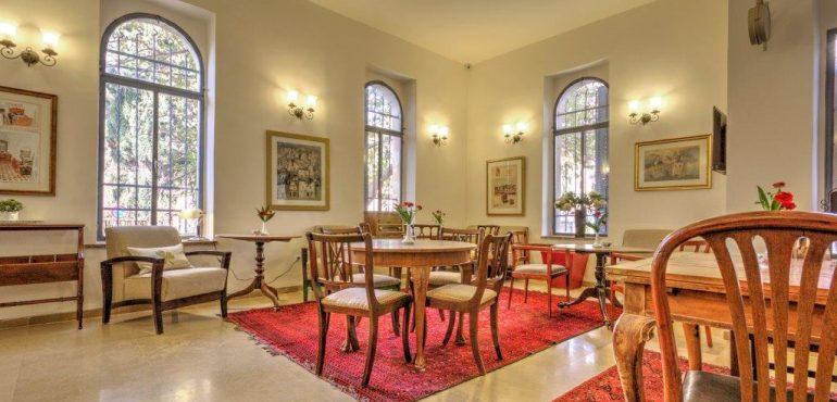 מלון ארקדיה במושבה ירושלים – לובי