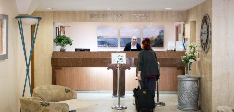 מלון ארקדיה טבריה – קבלה