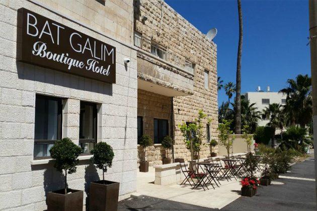 מלון בת גלים חיפה