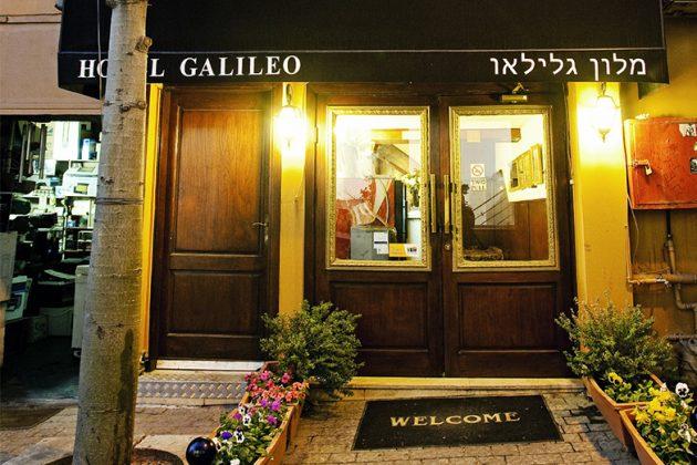 מלון גלילאו תל אביב