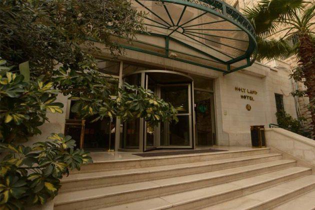 מלון הולי לנד ירושלים