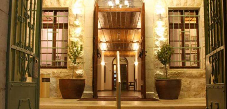 מלון וילה נצרת