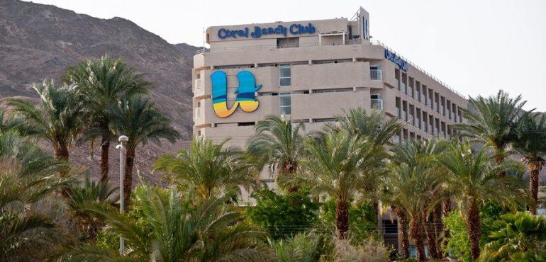מלון יו קוראל ביץ' אילת