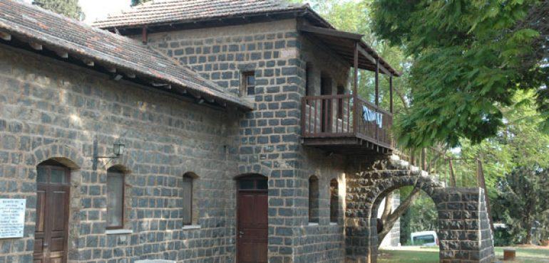 מלון כפר גלעדי קיבוץ כפר גלעדי – אולם בית ראשונים
