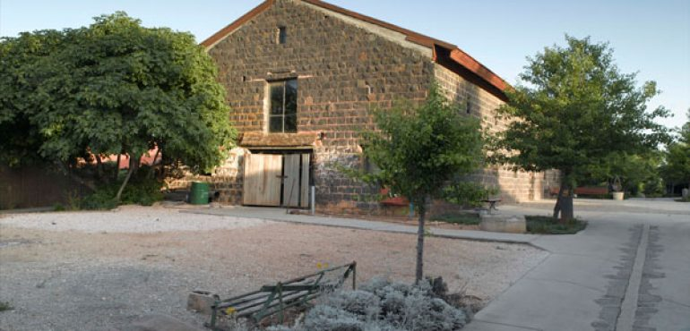 מלון כפר גלעדי קיבוץ כפר גלעדי – אולם רפת א'