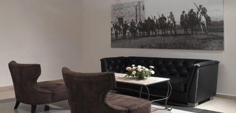 מלון כפר גלעדי קיבוץ כפר גלעדי – לובי המלון