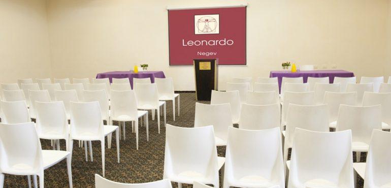 מלון לאונרדו נגב באר שבע – אולם אירועים מיראז'