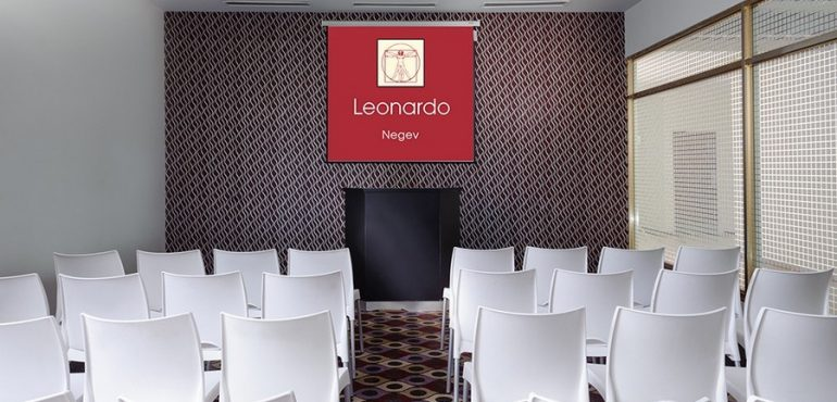 מלון לאונרדו נגב באר שבע – אולם אירועים ערד
