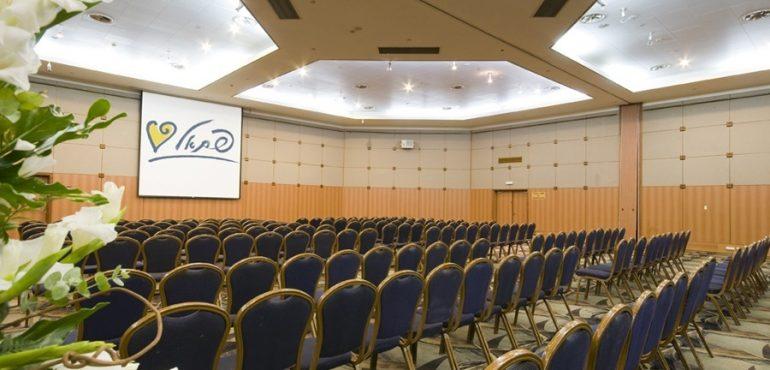 מלון לאונרדו קלאב הכל כלול ים המלח – אולם הכנסים במלון