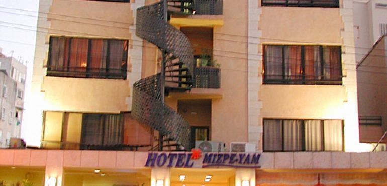 מלון מצפה ים נתניה – חזית המלון
