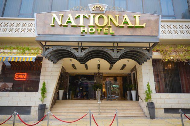 מלון נשיונל ירושלים