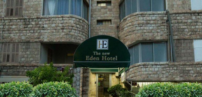 מלון עדן חיפה – כניסה למלון