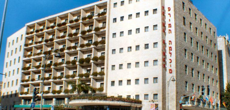 מלון פרימה המלכים ירושלים