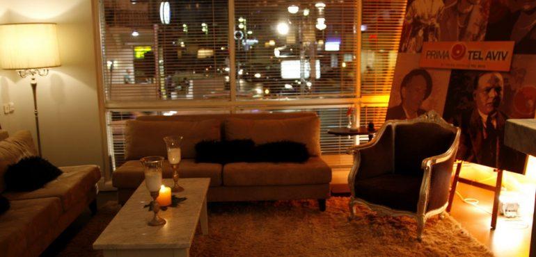 מלון פרימה תל אביב – לובי