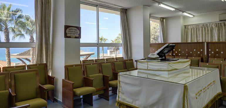 מלון רזידנס נתניה – בית כנסת