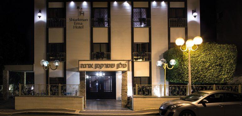 מלון שטרקמן ארנה נהריה – חזית