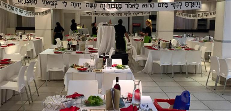 מלון תאודור חיפה – אולם אירועים