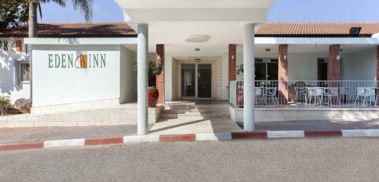 מלון עדן אין זכרון יעקב – כניסה למלון